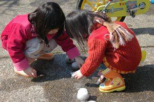 08yukiasobi2.jpg
