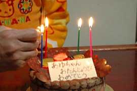 09ayutanzyo1.jpg