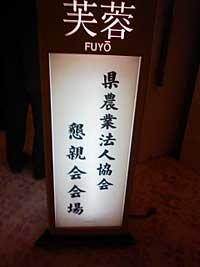 09houzin2.jpg