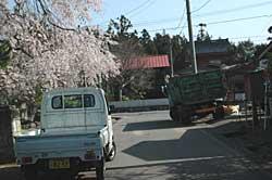 09ryukakuzi3.jpg