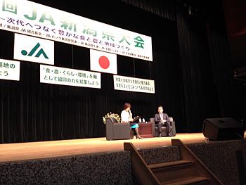 JA県大会