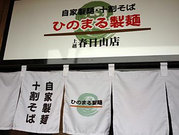 13hinomaru2.jpg
