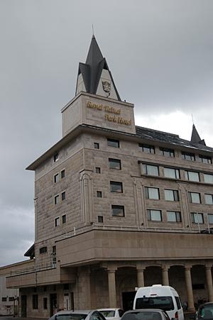 胎内ロイヤルホテル