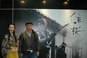 八重の桜大河ドラマ館
