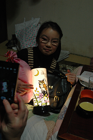 14ayutanzyo1.jpg