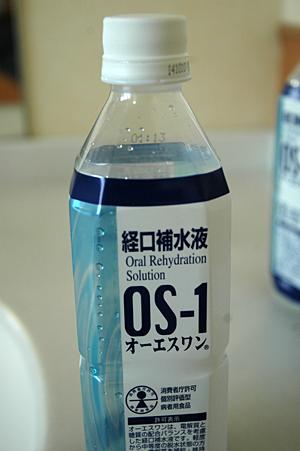 14mizunomi.jpg