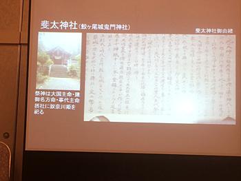 14rkawasaki2.jpg