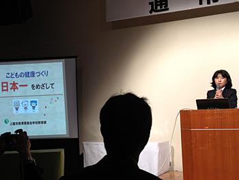 14syokuiku1.jpg