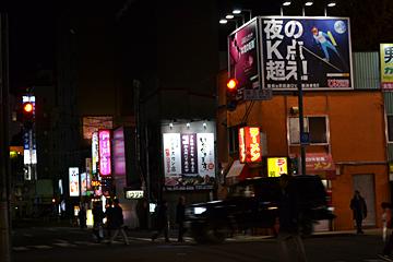 15susukino6.jpg