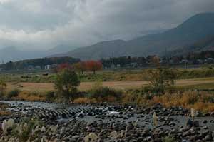arainoyama.jpg