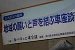 hotokan1.jpg