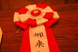 kazuno9.jpg