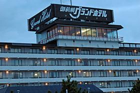 御前崎グランドホテル
