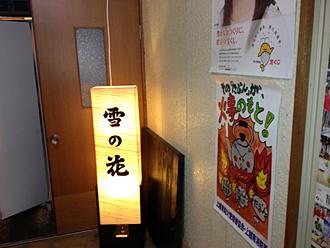 13sugita2.jpg