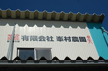 14akisagyouzyo2.jpg