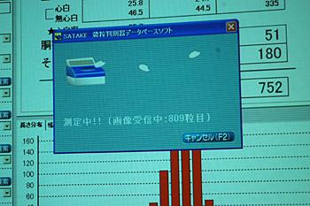 14hansei1.jpg