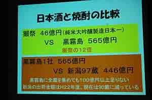 14hansei2.jpg