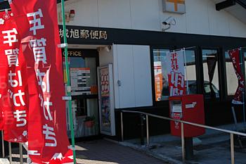 14kyokumawari3.jpg