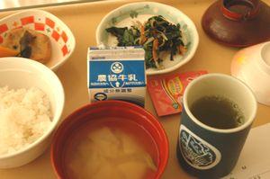 14yuosyoku24.jpg