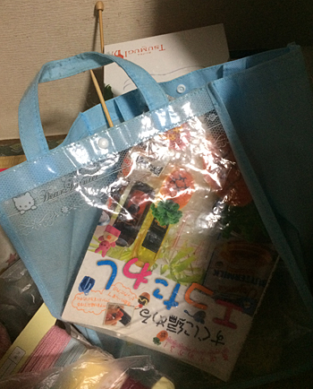 15ayuamimono4.jpg