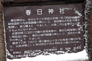 15hatumoude1.jpg
