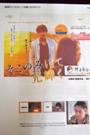 15hikarikagayaku.jpg