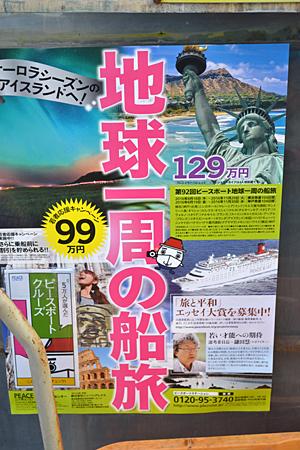 15hokkaido7.jpg