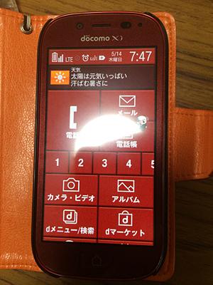 15sumafo1.jpg