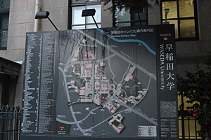 15waseda3.jpg