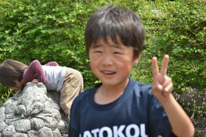 15yukarikuru4.jpg