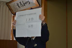 16wakuwaki13.jpg