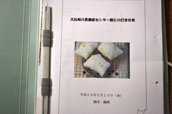 17kyoku1.jpg