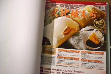 17kyoku2.jpg