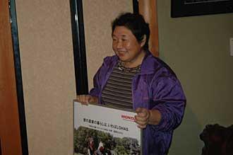 sagiyama2.jpg