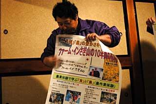 sagiyama3.jpg