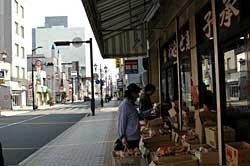 tokaidou.jpg