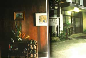 toukamachi6.jpg
