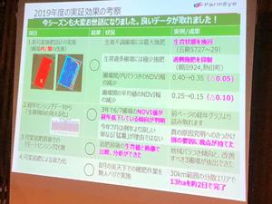 19yamadanisiki2.jpg