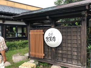 21yamamoto1.jpg