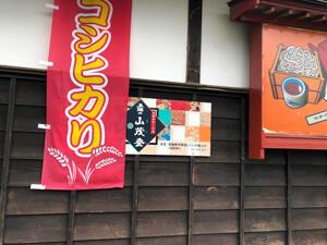21yamamoto3.jpg