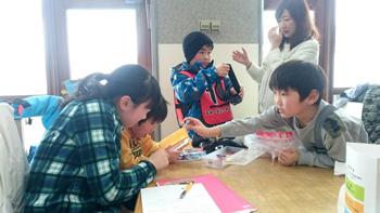 18ondasuki1.jpg